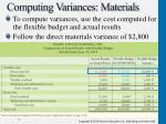 computing variances materials