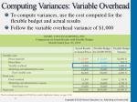 computing variances variable overhead