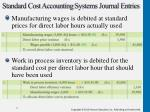 standard cost accounting systems journal entries1