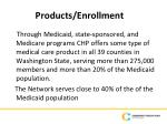 products enrollment