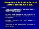lineamientos de pol tica sectorial para el periodo 2002 2012
