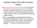 citations within text with unknown author