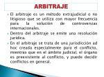 arbitraje1