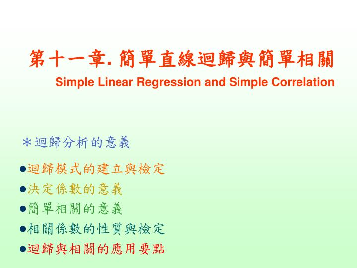 simple linear regression and simple correlation n.