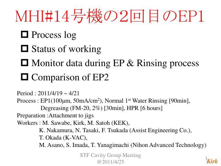 process log status of working monitor data during ep rinsing process comparison of ep2 n.