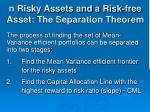 n risky assets and a risk free asset the separation theorem