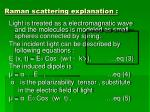 raman scattering explanation