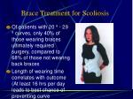 brace treatment for scoliosis1