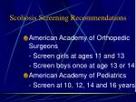 scoliosis screening recommendations