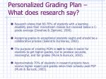 personalized grading plan what does research say
