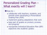 personalized grading plan what exactly will i learn