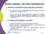 budget annexes les choix fondamentaux