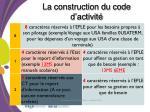la construction du code d activit