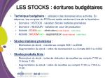 les stocks critures budg taires