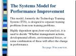 the systems model for performance improvement