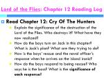 lord of the flies chapter 12 reading log