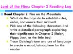 lord of the flies chapter 2 reading log
