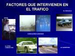 factores que intervienen en el trafico