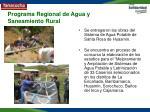 programa regional de agua y saneamiento rural