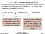 q2 q4 two process costing methods