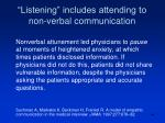 listening includes attending to non verbal communication