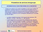 prestations de services intragroupe