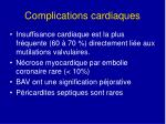 complications cardiaques