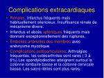 complications extracardiaques