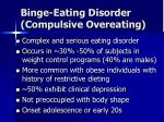 binge eating disorder compulsive overeating