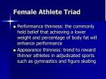 female athlete triad2