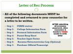 letter of rec process