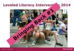 leveled literacy intervention 2014