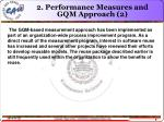 2 performance measures and gqm approach 2