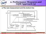2 performance measures and gqm approach 3