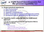 4 gqm based questionnaire for the process capability 1