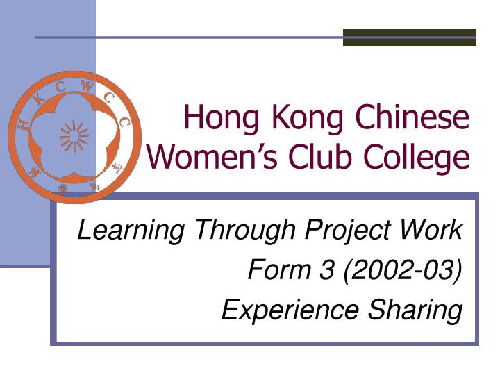 hong kong chinese women s club college n.