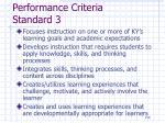 performance criteria standard 3