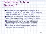 performance criteria standard 31