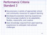 performance criteria standard 32