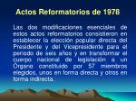 actos reformatorios de 1978