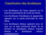 classification des diur tiques