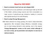 need for iso 50001