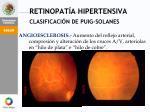 retinopat a hipertensiva clasificaci n de puig solanes1