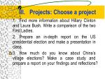 iii projects choose a project