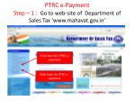 ptrc e payment step 1 go to web site of department of sales tax www mahavat gov in