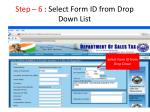 step 6 select form id from drop down list