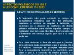 aspectos pol micos do iss e a lei complementar 116 200313