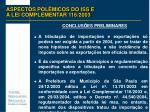 aspectos pol micos do iss e a lei complementar 116 200322