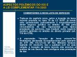 aspectos pol micos do iss e a lei complementar 116 200328
