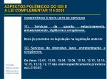aspectos pol micos do iss e a lei complementar 116 200337